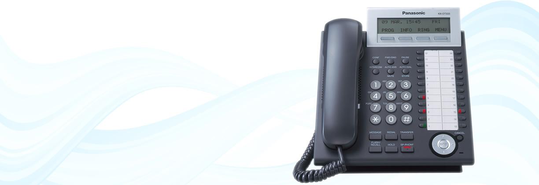 banner_telephone2